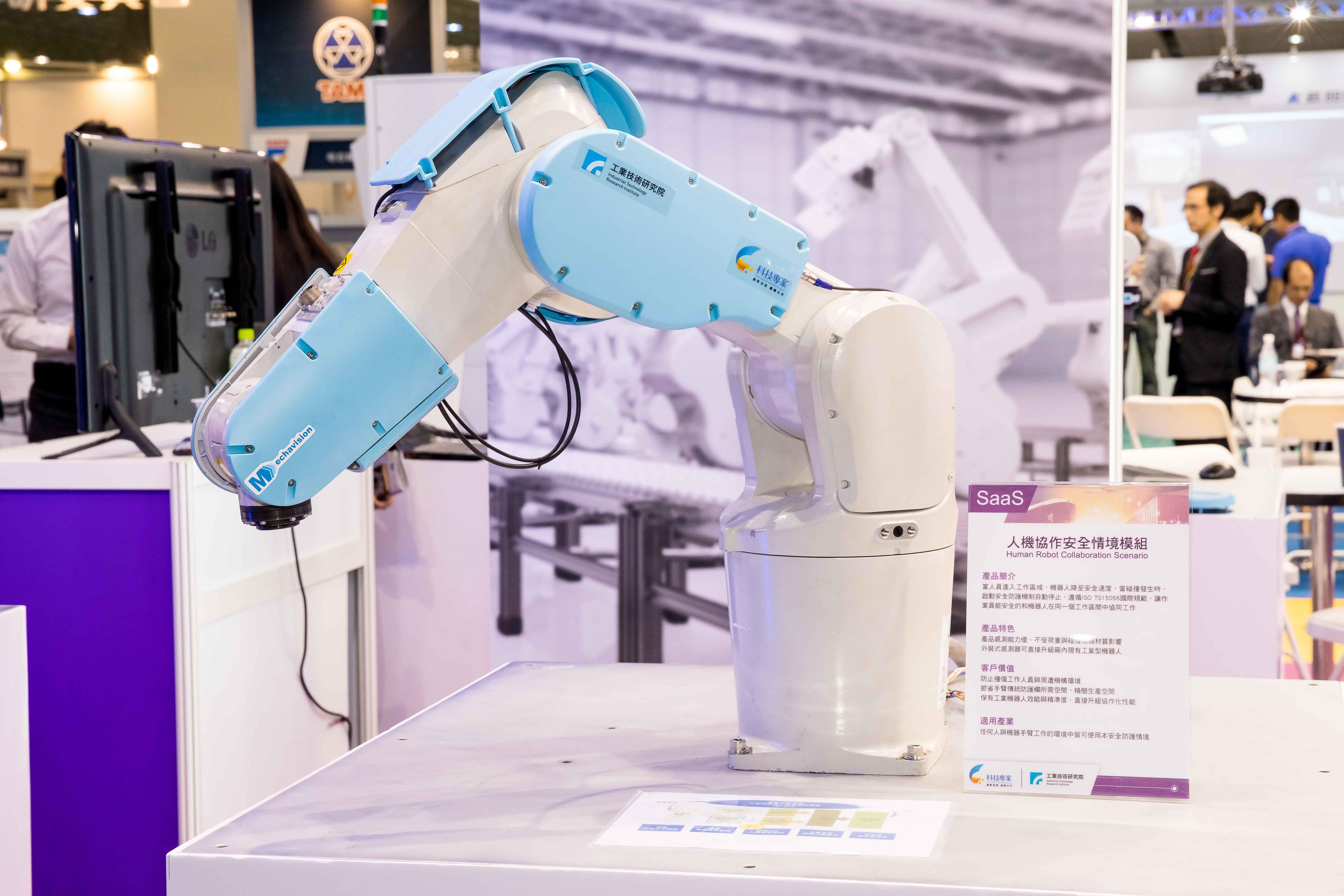 【創業超新星】機械與半導體-原見精機 讓機器人的皮膚很有感