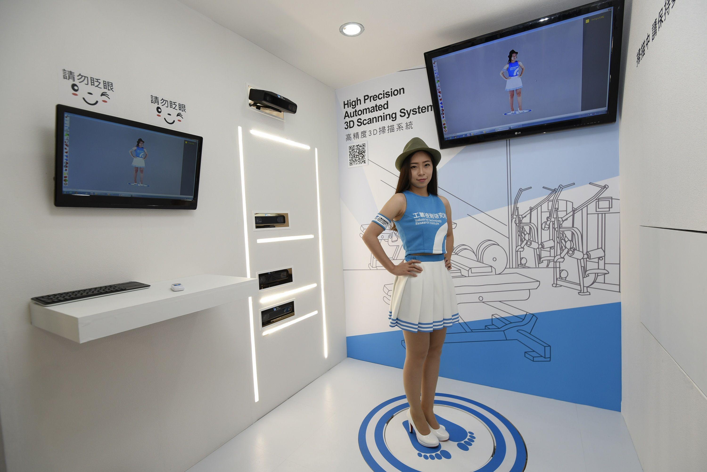 工研院的「高精度3D掃描系統」,在40秒內完成3D掃描與3D全彩模型,完美留住一個人最美好的瞬間。