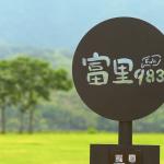 從100到983  追尋台灣美景的神秘數字