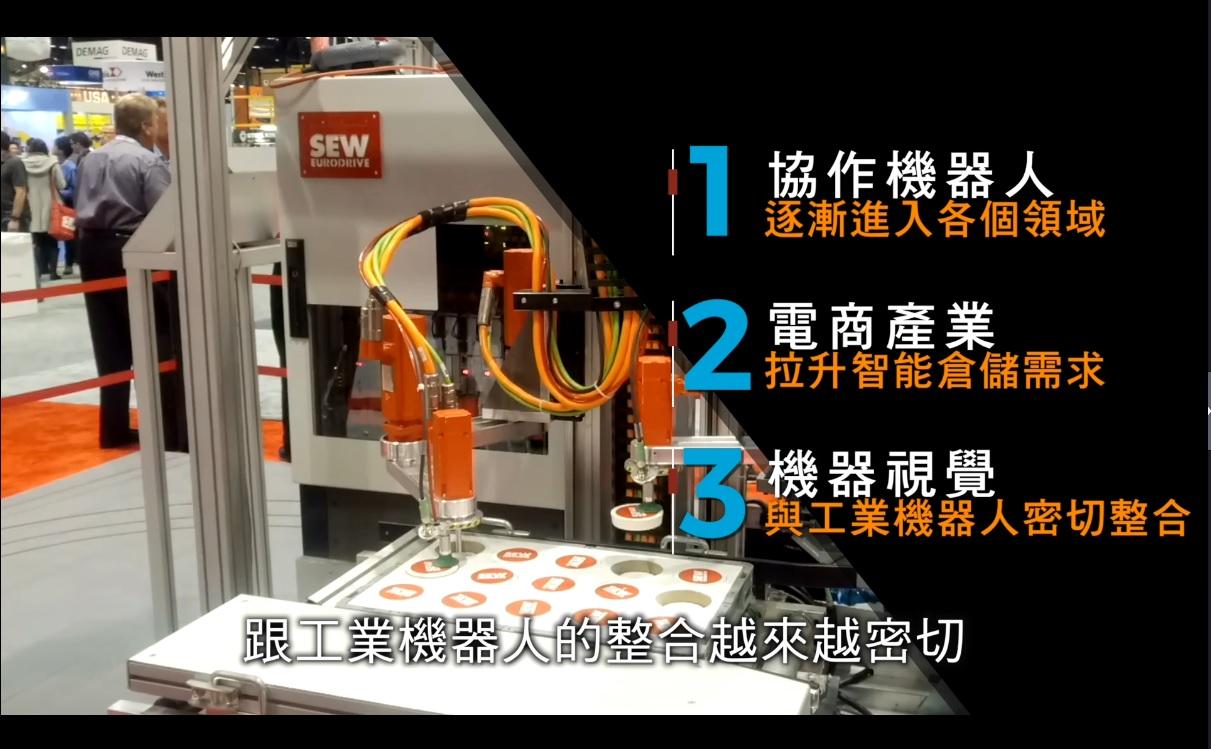 研發機器人 重優化連結