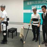 福寶科技與 USCI Japan 攜手 台灣研發「外骨骼機器人」進軍國際市場!