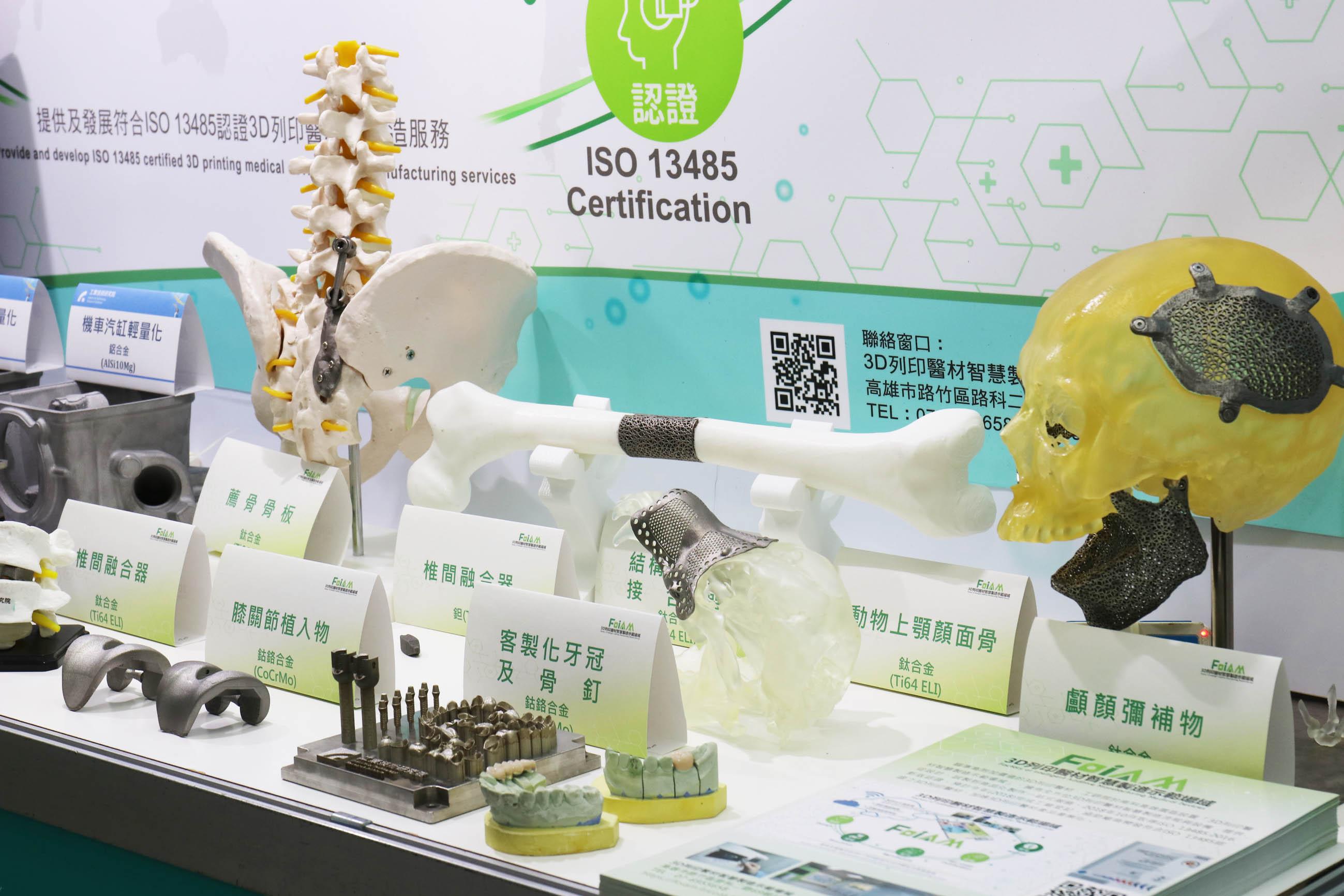 3D列印 如何印出無限商機?