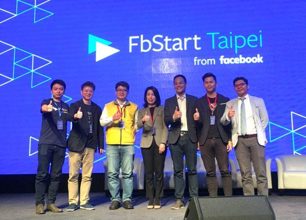 FbStart在台啟動  新創進軍國際新跳板
