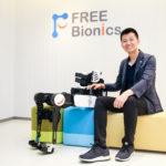 【創業超新星】機械與半導體-福寶科技攻機器人 幫身障者重新站起來