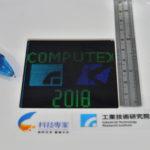 新世代的顯示技術革命-micro LED