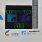 工研院Micro LED顯示模組 COMPUTEX首次亮相