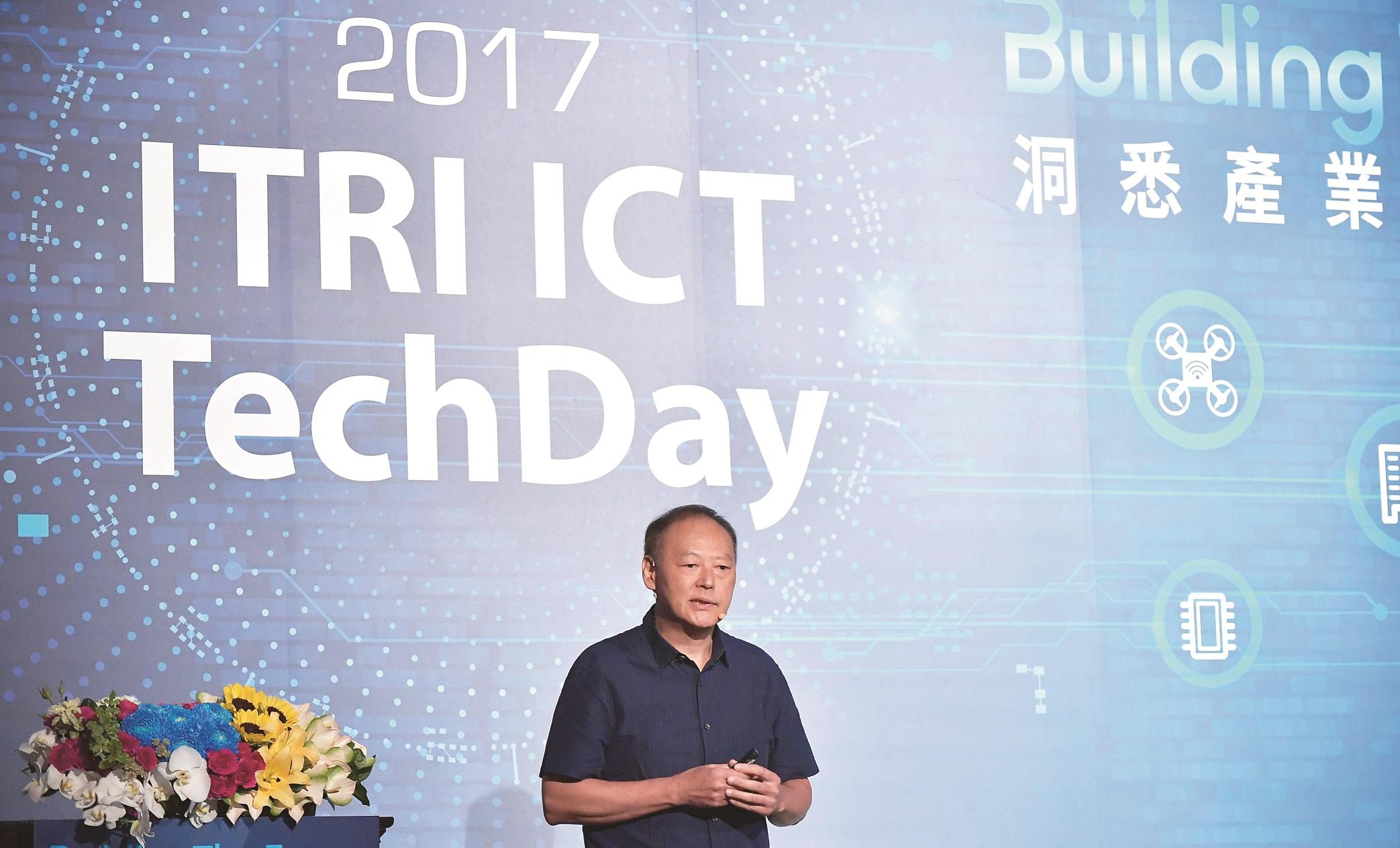 創新教父周永明虛擬強擊 數字王國深耕VR和AR創新應用