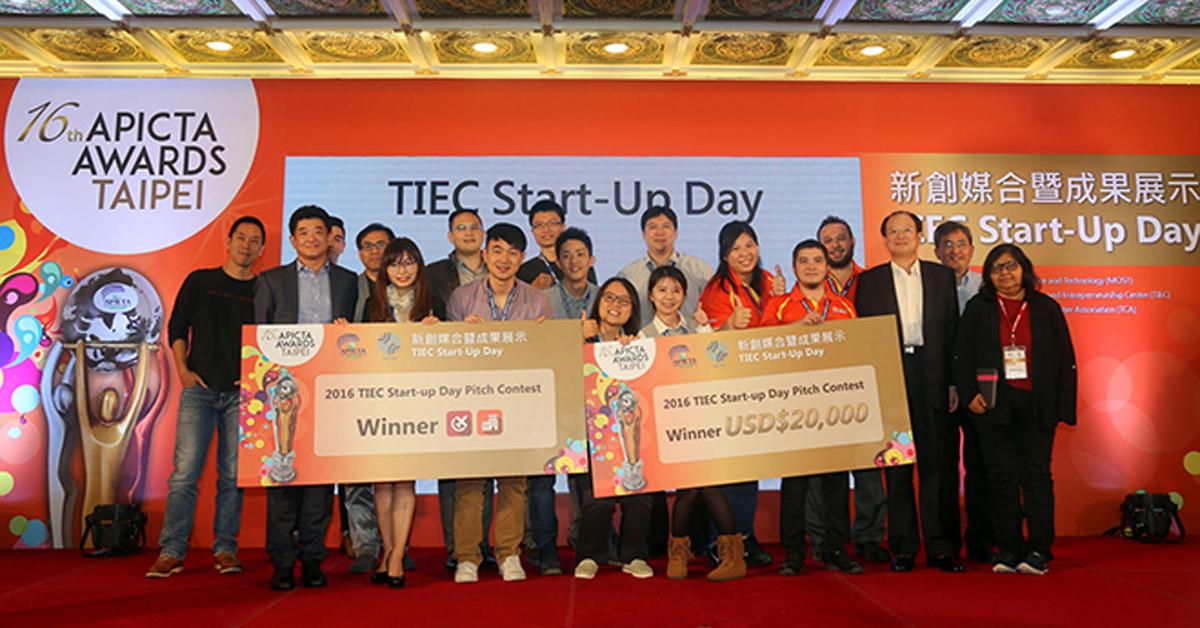 TIEC Start-Up Day 成功為台灣新創團隊鏈結矽谷創造機會