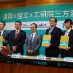 台灣航太製造技術領先國際! 工研院eMIO平台讓機器手臂絕對精度大增20倍