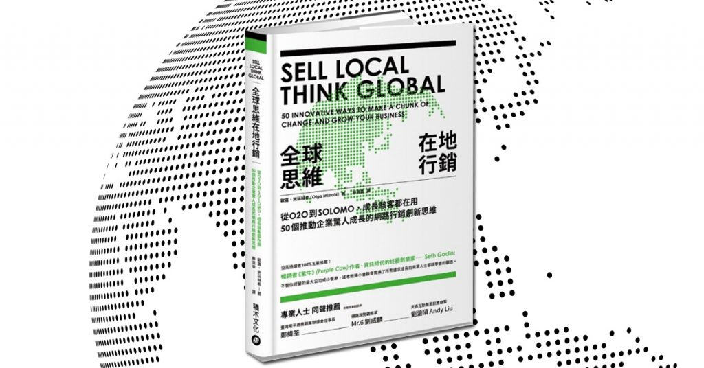 sell-local-think-global