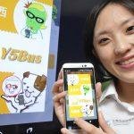 用這個「Y5 bUS」App搭客運 吃喝玩樂享好康
